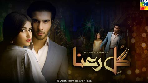 trick paketan simpaty gul e rana drama on hum tv timing schedule brandsynario