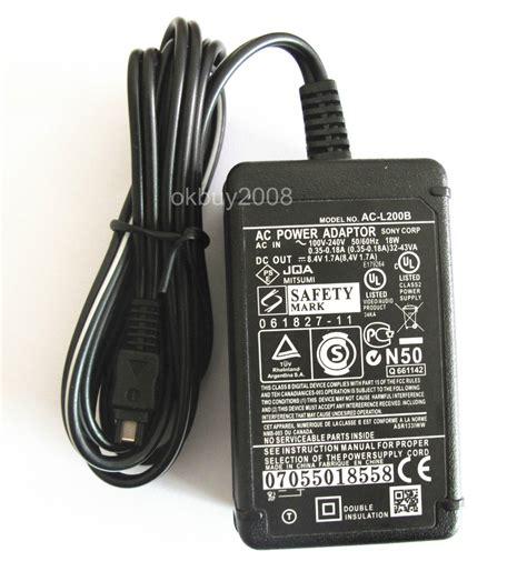 adaptor sony ac l25b dc 8 4v 1 5a jual adapter sony ac l25b ac l200 battery charger