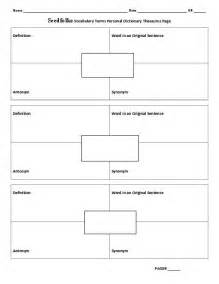 vocabulary graphic organizer templates 14 best images of new vocabulary graphic organizers
