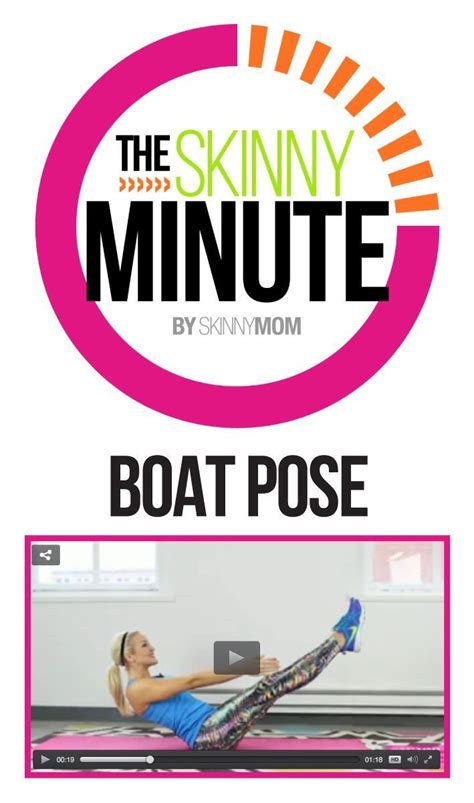 boat pose exercise video the skinny minute boat pose video routine exercises