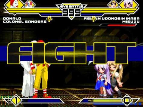 donald & colonel sanders vs reisen & misuzu mugen battle!!! youtube