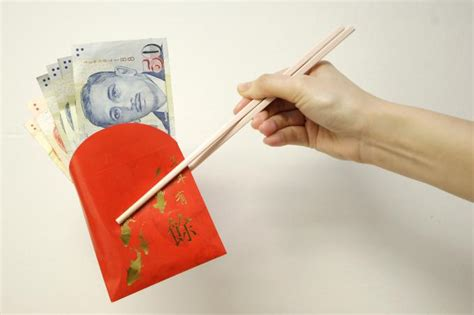 ang pow rates new year don t how much to give check out this ang pow rate
