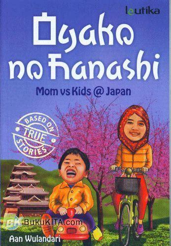 Buku The About Japan bukukita oyako no hanashi vs japan