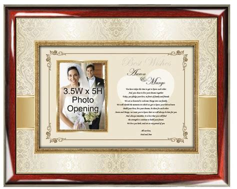 personalized wedding gift for daughter and son in law frame