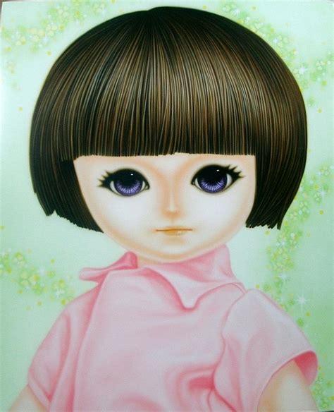 china doll 2 pin no 2 and water on