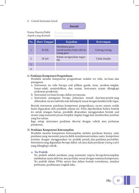 format analisis buku guru kurikulum 2013 contoh soal pilihan ganda buku besar pembantu temblor en
