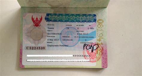 how to get thai visa in kathmandu president travel tours