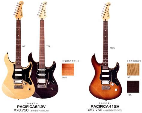 Yay Or Nay Driverless Electric by Yamaha Pacifica Pac212vqm Tbl ヤマハ 価格 古谷伊奈のブログ
