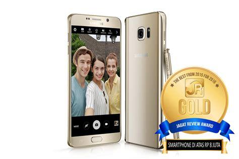 Harga Samsung A5 Januari 2018 samsung keluaran tahun 2015 jr award 2015 untuk 2016