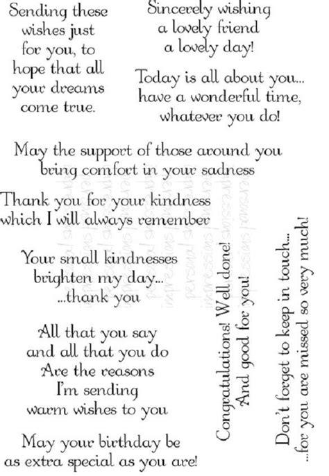 Greeting Card Sayings
