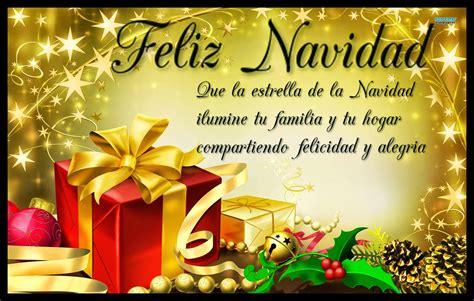 imagenes hermosas deseando feliz navidad imagenes con frases hermosas para navidad imagenes de