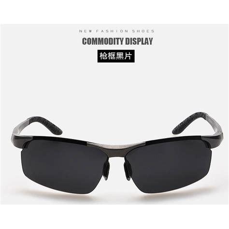 Kacamata Untuk Pria kacamata hitam polarized magnesium sunglasses untuk pria