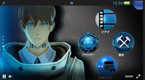 new themes ps vita check out playstation vita s lovely dynamic themes in