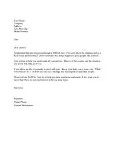 letter sample short personal recommendation letter and short
