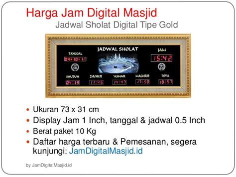 Jam Digital Masjid Tipe Standart Jam Jadwal Sholat Jam Adzan Iqomah jam digital masjid jual jam jadwal sholat digital otomatis harga mu