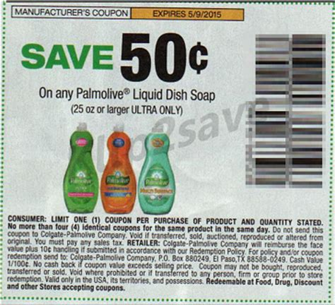 coupon palmolive dish soap