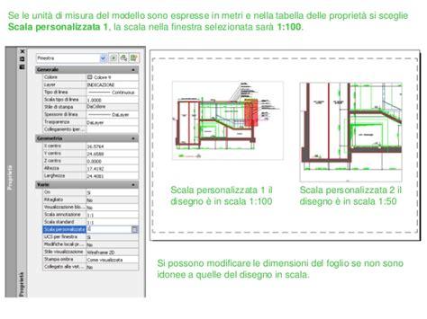 zoom finestra layout autocad autocad lezione 6