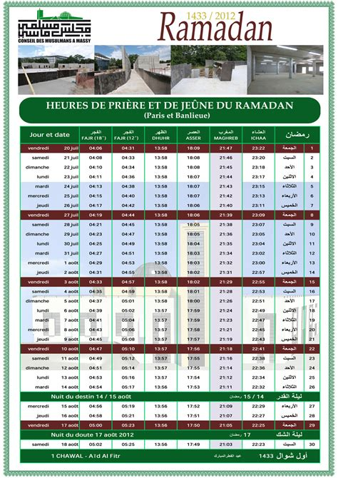 Calendrier Horaire Ramadan 2012 Calendrier Horaires Des Pri 232 Res