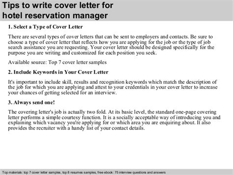 Hotel reservation manager cover letter
