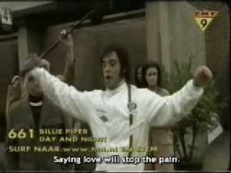 robbie williams supreme lyrics robbie williams supreme with lyrics