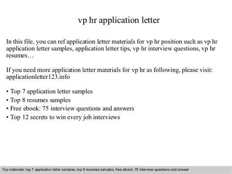 vp hr application letter