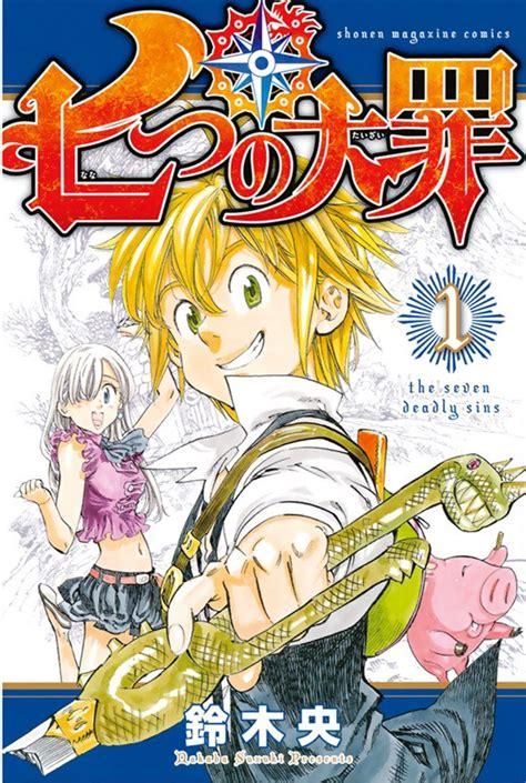 Seven Deadly Sins 6 10 Nakaba Suzuki crunchyroll nakaba suzuki s quot the seven deadly sins quot gets tv anime
