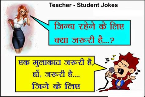 funny jokes image in hindi jokes in hindi jokesinhindisite