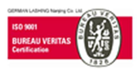 logo iso 9001 bureau veritas homepage german lashing container stowage lashing systems