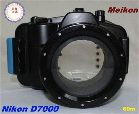 Underwater Meikon Waterproof For Nikon D7000 Black weekly nikon news flash 167 nikon rumors