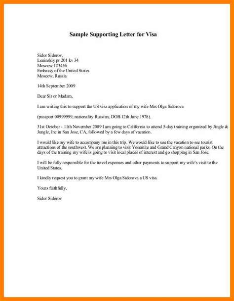 Support Letter For Us Immigration 4 Immigration Support Letters Sephora Resume