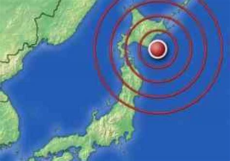 imagenes terremoto japon 2015 terremoto en jap 211 n 6 8 grados y alerta de tsunami hoy