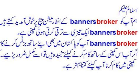 candlestick pattern urdu what is banners broker in urdu forex urdu guide forex