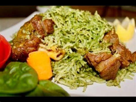 one pot afghani chicken pulao recipe, afghan biryani