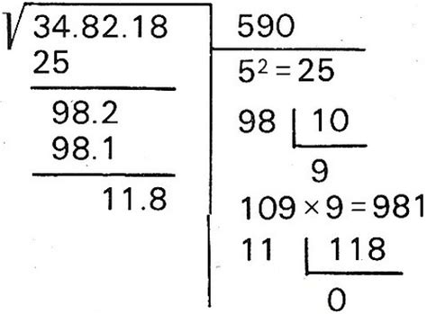 pasos para hacer una raiz cuadrada c 243 mo resolver ra 237 ces cuadradas revista caos