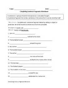Free Sentence Fragment Worksheets by Completing Sentence Fragments Worksheet Englishlinx
