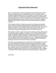 Ttu Resume Builder Professional Goal Statement