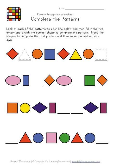 pattern exles for kindergarten 11 best pattern worksheets images on pinterest math