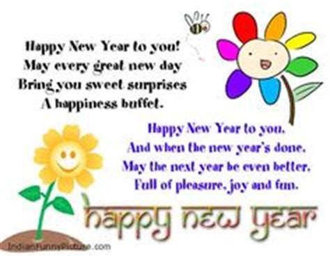 happy new year poem 1000 images about inspirations on happy new