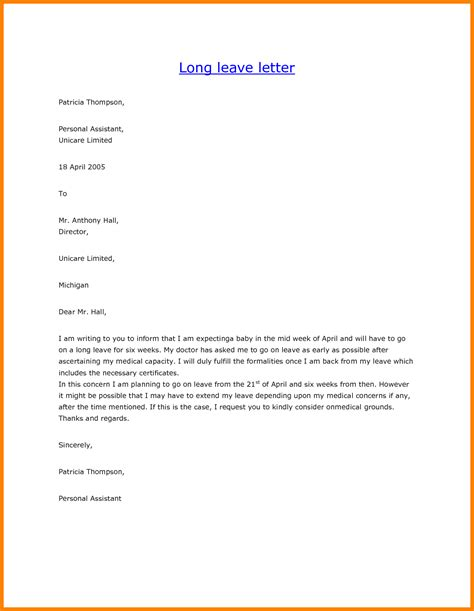 Letter For Work Leave 7 How To Write A Leave Letter For Work Daily Task Tracker
