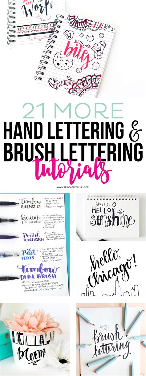 tutorial in lettering 21 more hand lettering and brush lettering tutorials