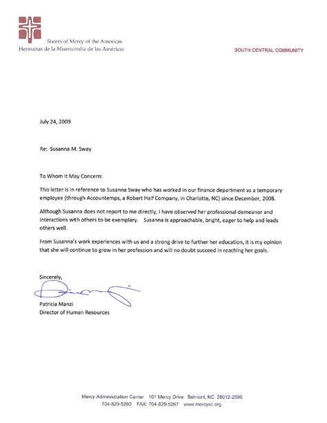 susanna sway human resources letter of recommendation
