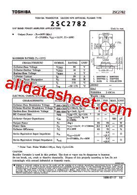 harga transistor sc 2782 2sc2782 データシート pdf toshiba semiconductor