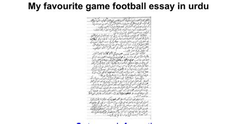 My Favourite Sport Essay by Essay On My Favourite Basketball Docoments Ojazlink