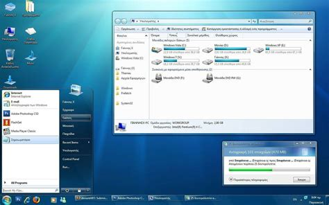 full version windows 7 download download full version windows 7 enterprise 32 and 64 bit