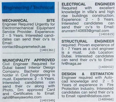 design engineer salary in dubai engineer job vacancy in uae uae jobs engineer jobs in dubai