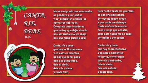 canciones de navidad canta miss rosi 08 canta rie y bebe villancicos navide 241 os feliz navidad christmas carols youtube