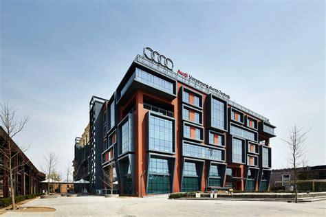 Audi R D Center by Audi Seit 25 Jahren In China Wirtschaft