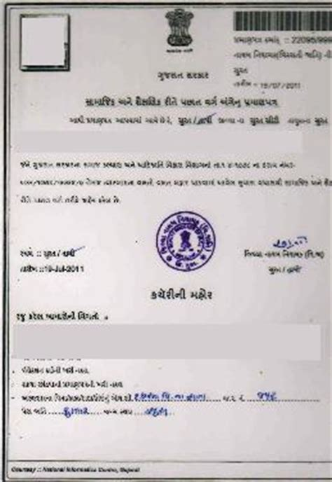 commencement certificate meaning in marathi recipe