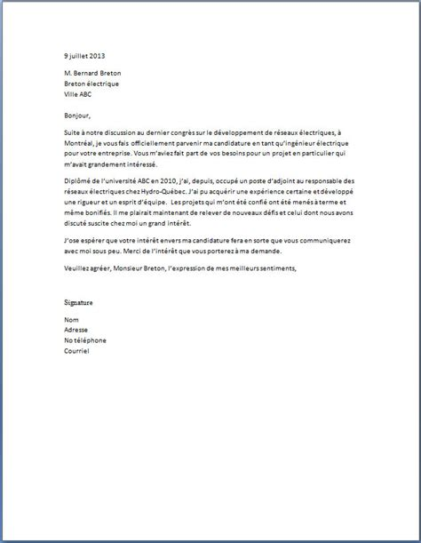 Lettre De Motivation Serveur Barman Debutant Lettre De Motivation Serveuse Employment Application