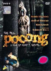 film real pocong the real pocong dvd インドネシア語映画 2009年 出演 nabila syakieb